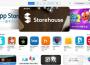 【APP开发】App Store打不开 苹果App Store/iTunes切换地区方法