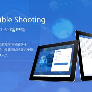 【智奇胜-苏州Web开发】TroubleShooting  Android Pad客户端